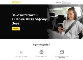 perm.rutaxi.ru