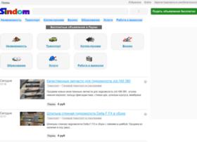 perm.sindom.ru