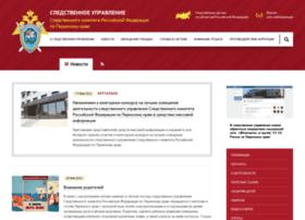 perm.sledcom.ru