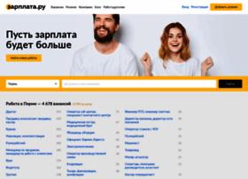 perm.zarplata.ru