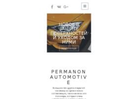 permanonrussia.ru