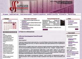 permarchive.ru