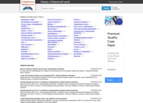 permpage.ru
