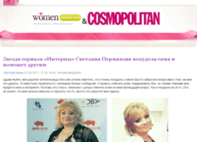 permyakova2.slimstarsblog.info