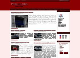 pernik.org