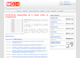 pernik24.bg