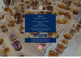 pernod-ricard-rouss.ru