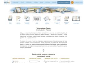 pero-print.ru