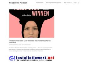 persberichtplaatsen.nl