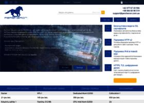 persheron.com.ua