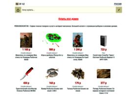 pershinohunt.ru