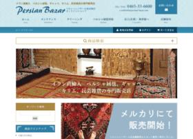 persian-bazar.com