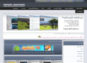 persian-designers.com