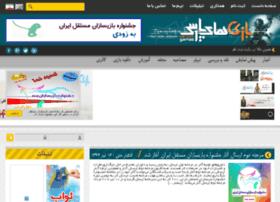 persian-games.com