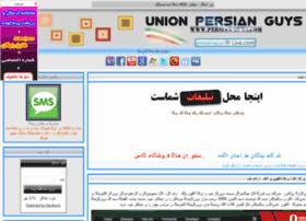 persian-guys.com