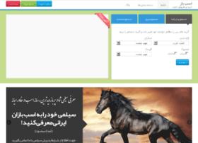 persian-horse.ir