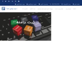 persian-media.com