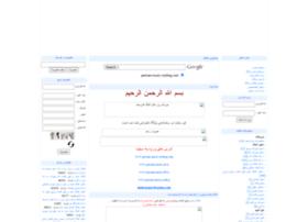 persian-music.r98.ir