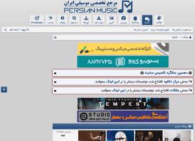 persian-singers.com