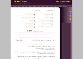 persian.3jokes.com