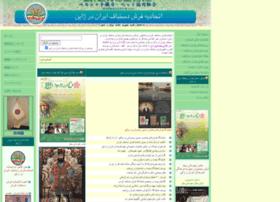 persiancarpetassociation.com