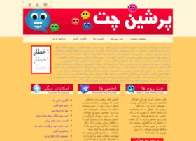persianchat.net
