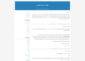 persiancomics.blogfa.com
