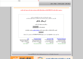 persiandrive.com