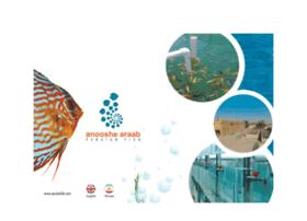 persianfish.com
