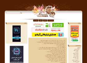 persiangfx.com