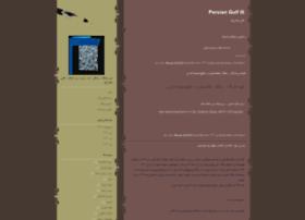 persiangulfiii.blogfa.com