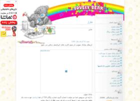 persiannewssatin01.blogsky.com
