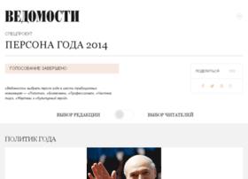 persona2014.vedomosti.ru