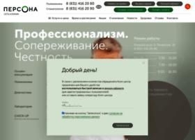 personaclinic.ru