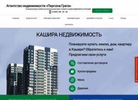 personagra-ta.ru
