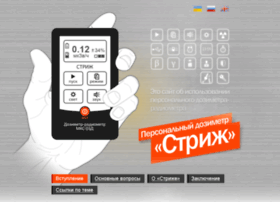 personaldosimeter.com