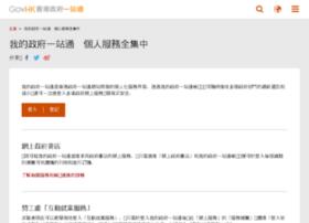 personalised.gov.hk