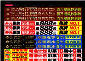 personello-shop.com