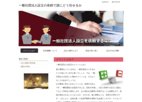 personnel-c.co.jp