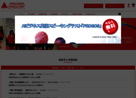 personnelconsultant.co.th