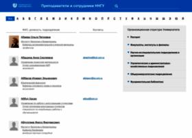 persons.unn.ru