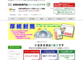 personsplaza.com
