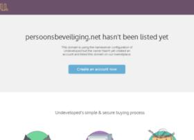 persoonsbeveiliging.net