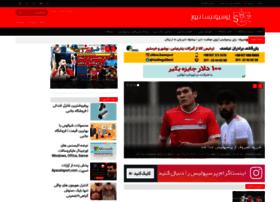 perspolisnews.com