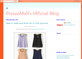 persunmall.blogspot.tw