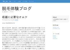 perufail.net