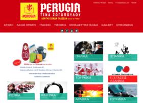 perugia.edu.gr