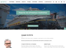 perune.ru