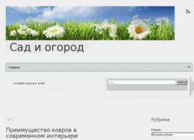 pervisad.ru
