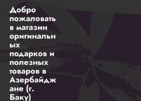 pervomaysk.org